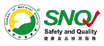 The Hally Shop Super Lutein Taiwan SNQ Symbol National Quality