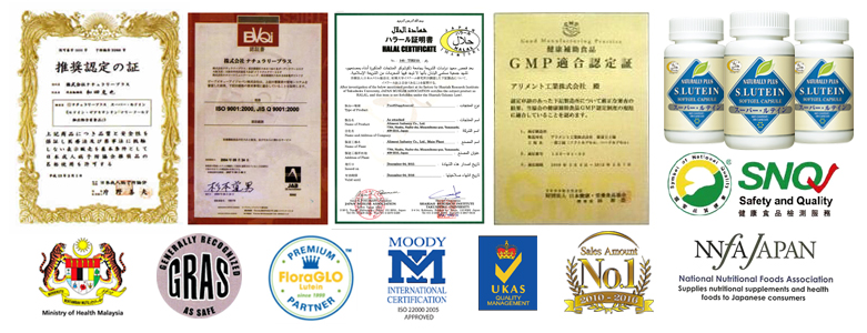The Hally Shop Super Lutein Certificates