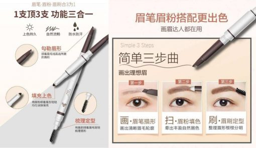 Greenleaf Sealuxe 3in1 Eyebrow Pen