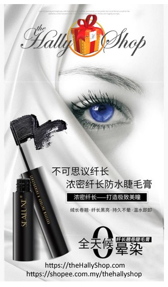 Greenleaf Sealuxe Mascara
