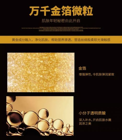The Hally Shop Greenleaf SEALUXE Gold Brightening Cream