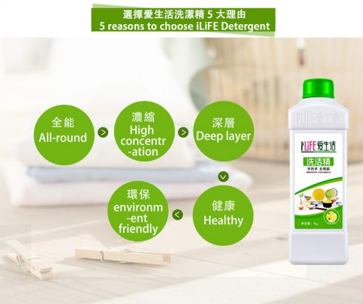 The Hally Shop iLife Concentrated Dish Washing Liquid
