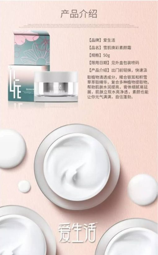 The Hally Shop iLife Skin Toning Cream