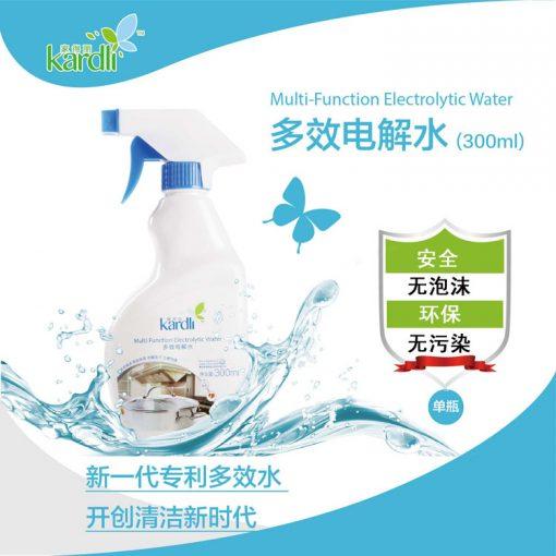 The Hally Shop Kardi Multi-Function Electrolytic Water