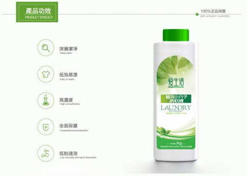 The Hally Shop Greenleaf iLife Multi-Action Laundry Detergent