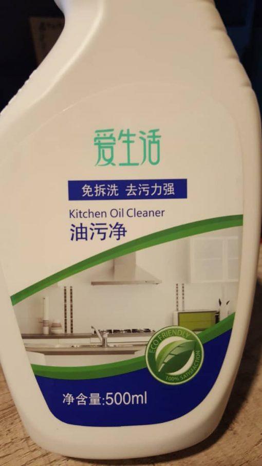 Greenleaf iLife Kitchen Oil Cleaner