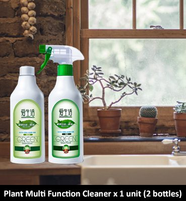 The Hally Shop iLife Plant Multi-Function Cleaner