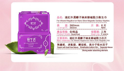 The Hally Shop Night Sanitary Pad 360mm